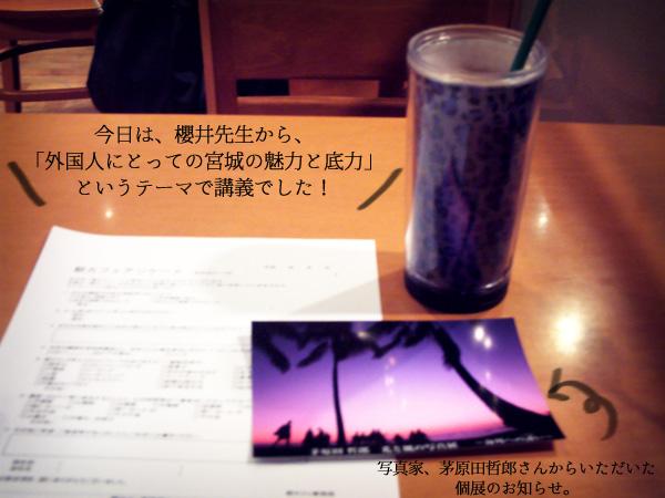 PICT0084朝活