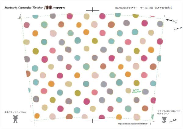 mix-dot-01