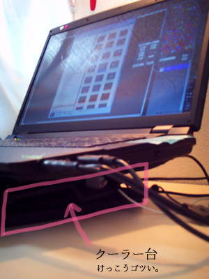 PICT0083パソコン