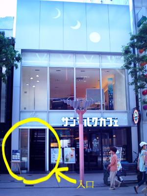 PICT0096茅原田さん