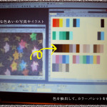 星の壁紙六種☆