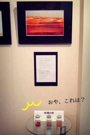 PICT0092茅原田さん