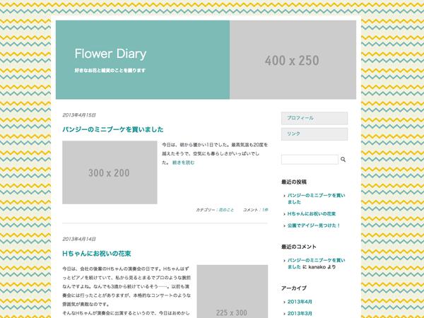type-blog
